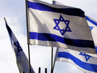 Flags of Israel wave in the breeze