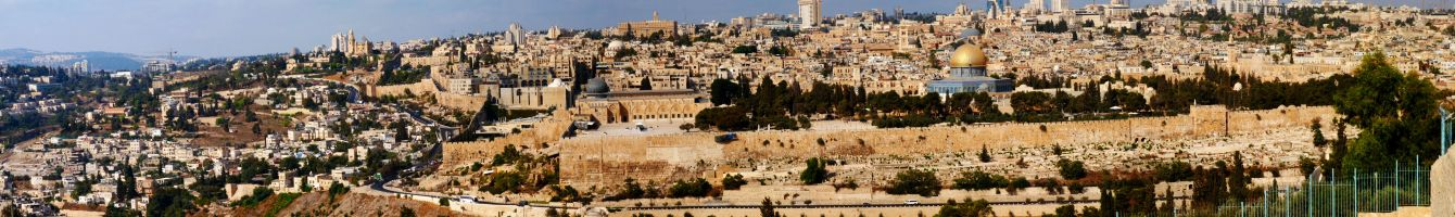 Jerusalem Pano_menu_t