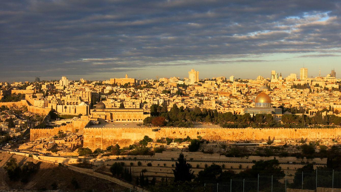 Detail: Temple Mount, Jerusalem, Israel.