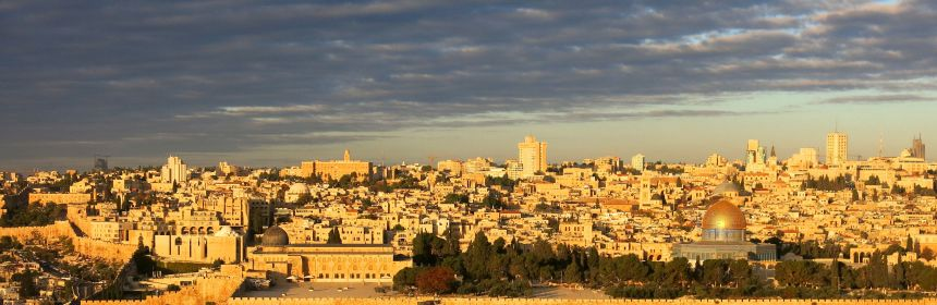 Jerusalem_Temple Mount_820X280