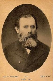 Leon Pinsker.