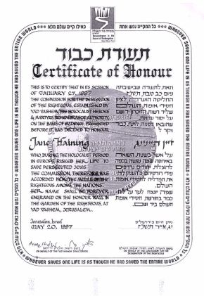 Yad Vashem Certificate of Honour in Commemorating the Life of Jane Haining, Jerusalem, Israel.