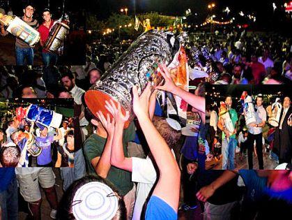 Simchat Torah celebration, September 26, 2013 at Yokneam City Hall, Israel.