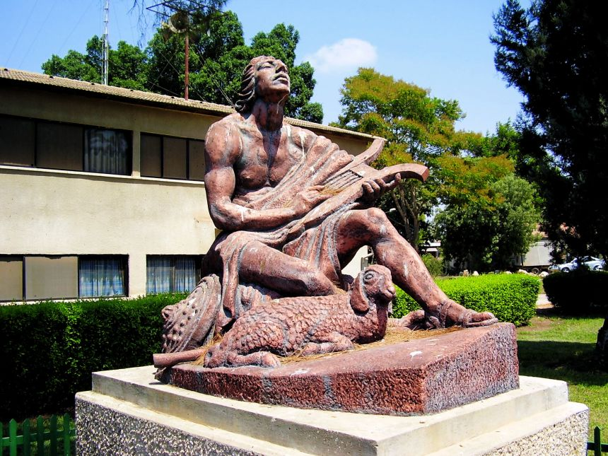 David Playing the Harp. Sculpture by David Polus, located on Kibbutz Ramat-David, Israel. Photo by Avishai Teicher.