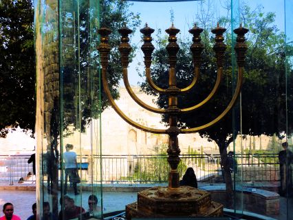 Temple Institute Holy Menorah – Western Wall Plaza, Old City Jerusalem, Israel