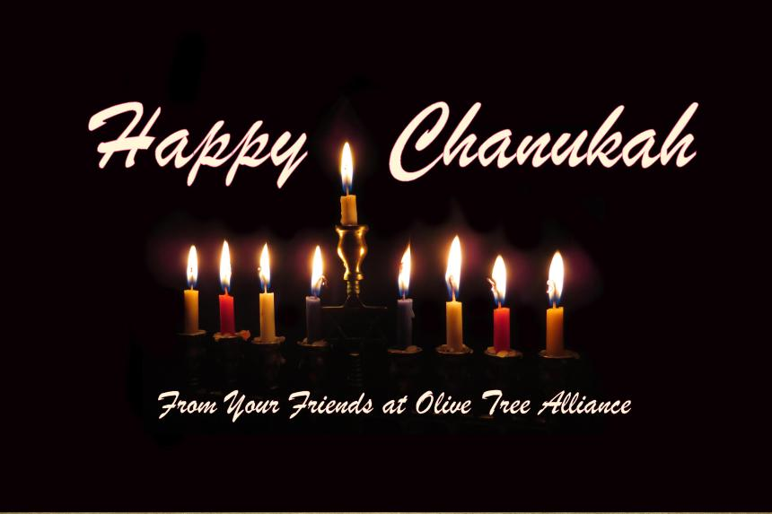 2019 Chanukah Greeting_sign