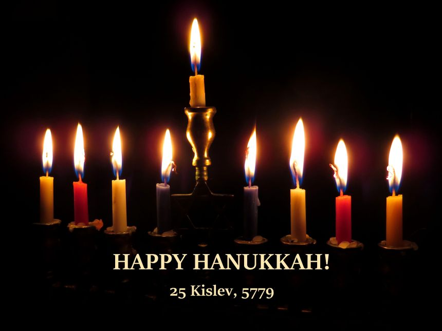 OLIVE TREE ALLIANCE Happy Hanukkah 25 Kislev 5779