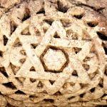 Detail_Capernaum Bas Relief_1 Copyright 2013 Charles E. McCracken Archives