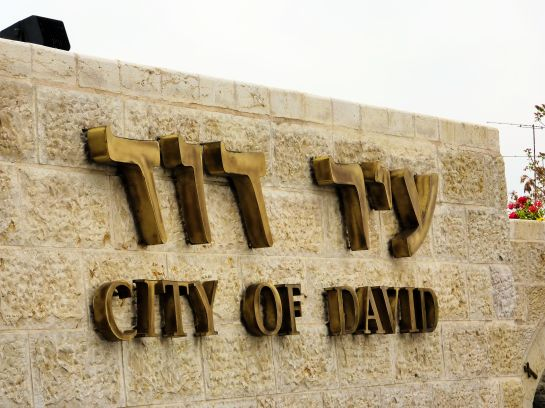 City of David entrance sign