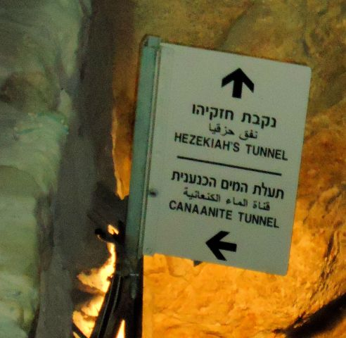 Canaanite Tunnel sign