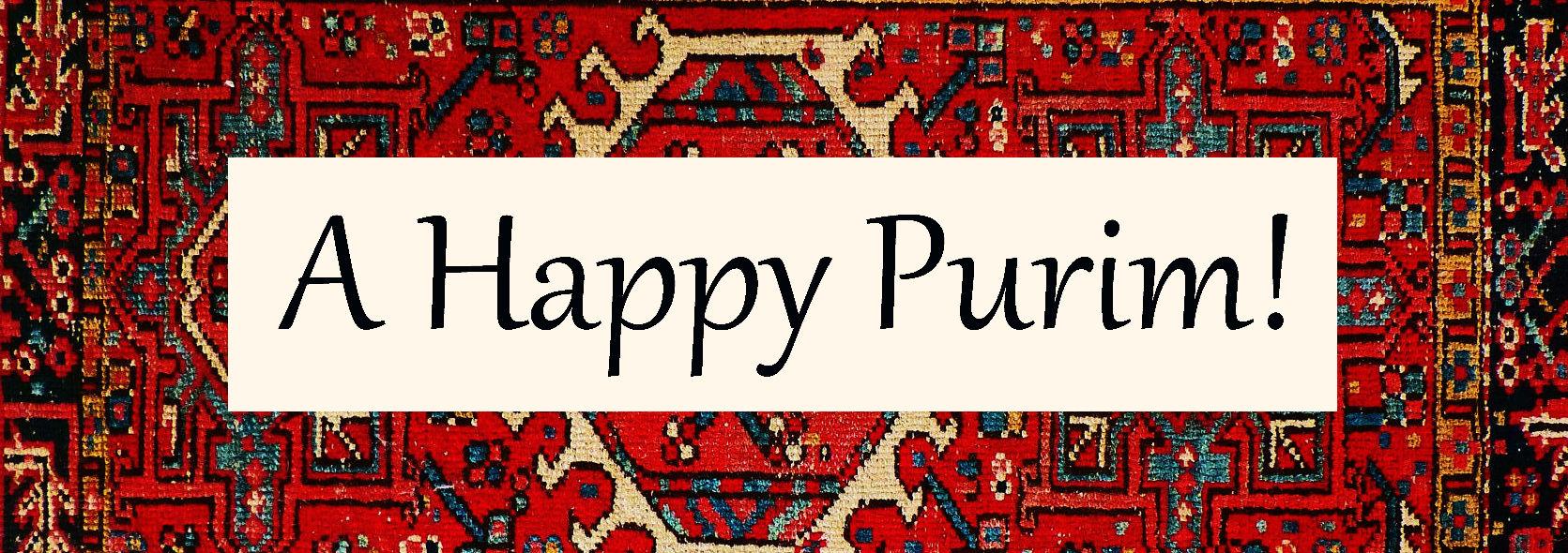 A Happy Purim_carpetsign_banner_t