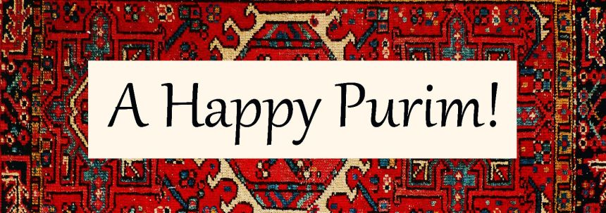 A Happy Purim_carpetsign_banner_t