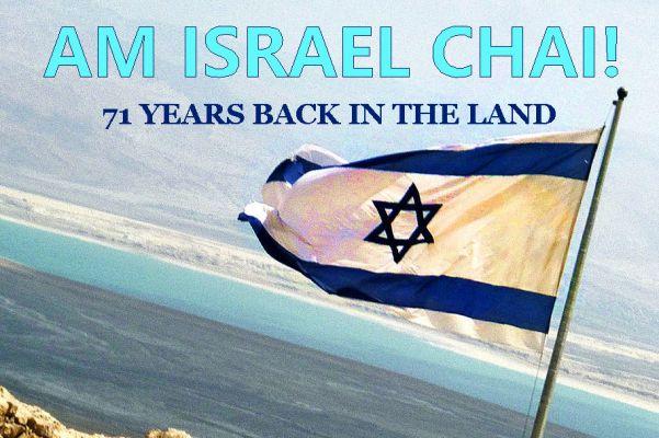 Yom Ha'atzmaut_Am Israel chai_promo_1