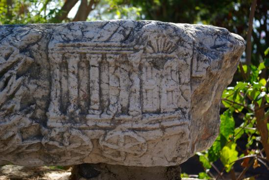 Bas Relief: Ark of the Covenant, Capernaum