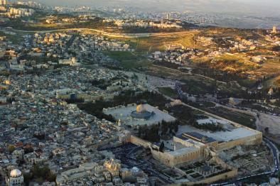Detail: Jerusalem, Israel, 2013-Aerial Temple Mount