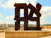 "Ahava ""LOVE"" sculpture by Robert Indiana, Israel Museum, Jerusalem"