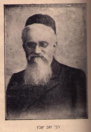 Ze'ev Wolf Yavetz, before 1927.