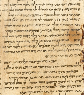 Detail of Isaiah 52:13 – 53:9, The Great Isaiah Scroll